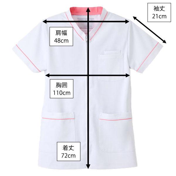ナガイレーベン 白衣 男女兼用スクラブ HOS-4977 Tピンク L 1枚 (取寄品)