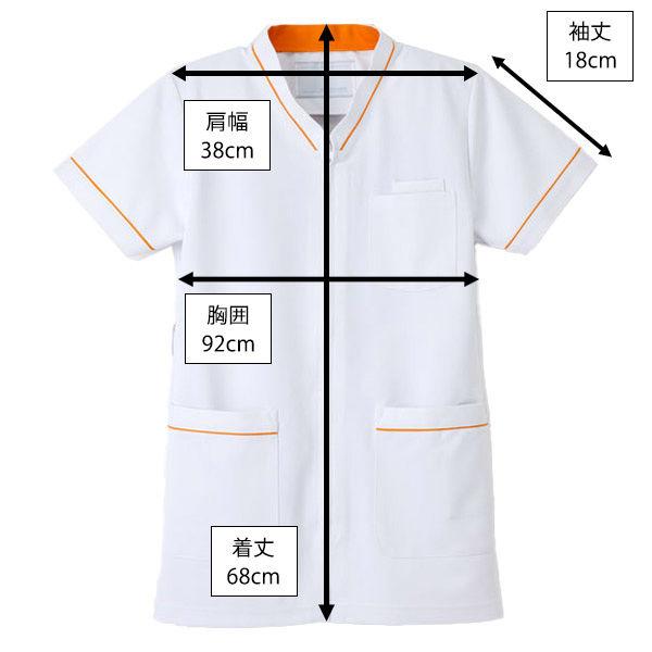 ナガイレーベン 白衣 男女兼用スクラブ HOS-4977 Tオレンジ SS 1枚 (取寄品)