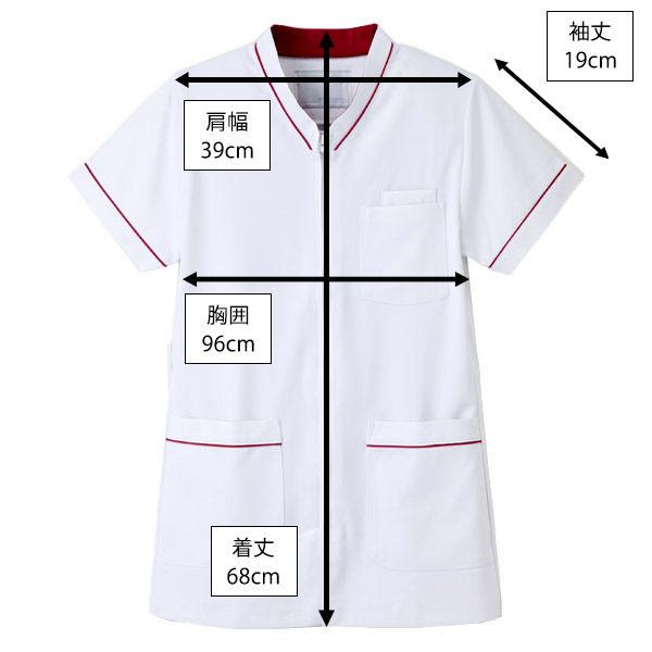 ナガイレーベン 白衣 男女兼用スクラブ HOS-4977 Tバーガンディ S 1枚 (取寄品)