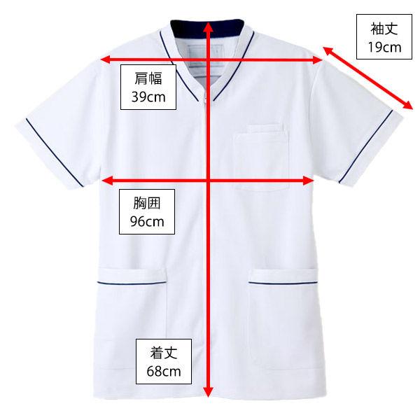ナガイレーベン 白衣 男女兼用スクラブ HOS-4977 Tロイヤルブルー S 1枚 (取寄品)