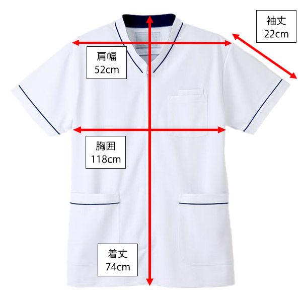 ナガイレーベン 男女兼用スクラブ 医療白衣 半袖 Tロイヤルブルー LL HOS-4977 (取寄品)