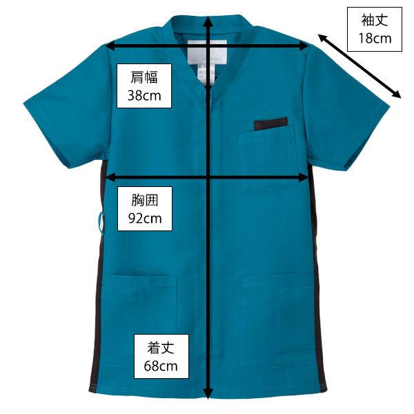ナガイレーベン 白衣 男女兼用上衣(スクラブ) RT-5072 ターコイズ SS 1枚 (取寄品)