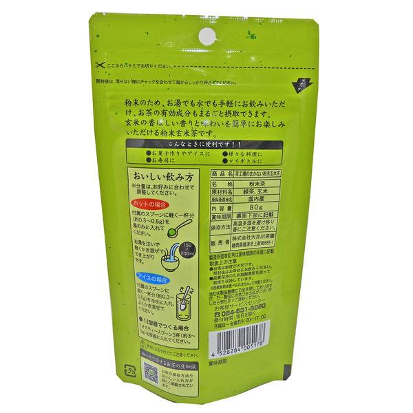 LOHACO - 大井川茶園 茶工場のまかない粉末緑茶 1 …