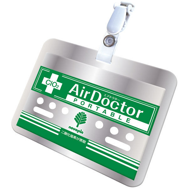 紀陽除虫菊 携帯用エアドクター消臭剤 924861 個 1個