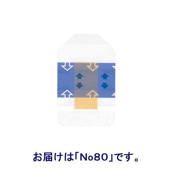 防水パッド No80