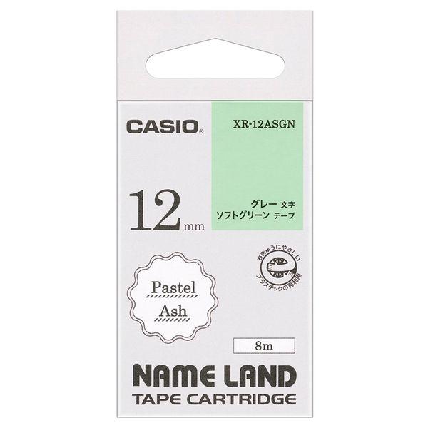 ネームランドテープ XR-12ASGN