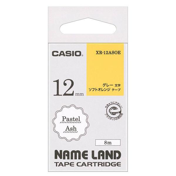 ネームランドテープ XR-12ASOE