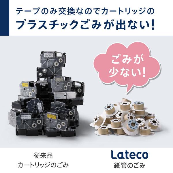 カシオ計算機 ラベルライター ラテコ EC-K10 引取無し 1台