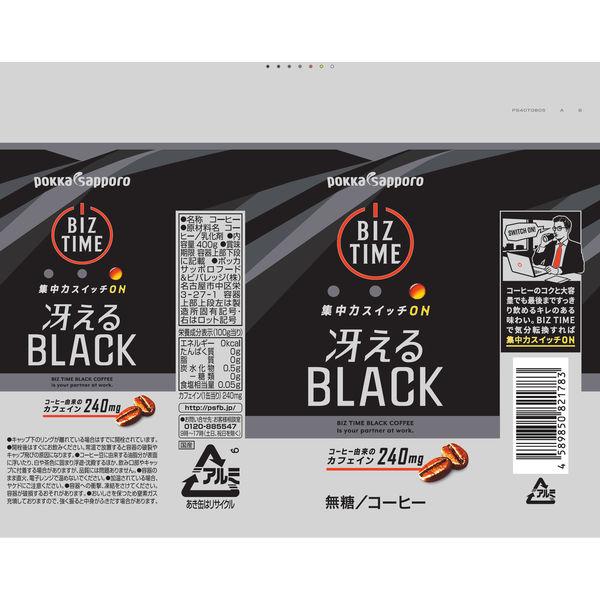 ビズタイム冴えるブラック400g 6缶