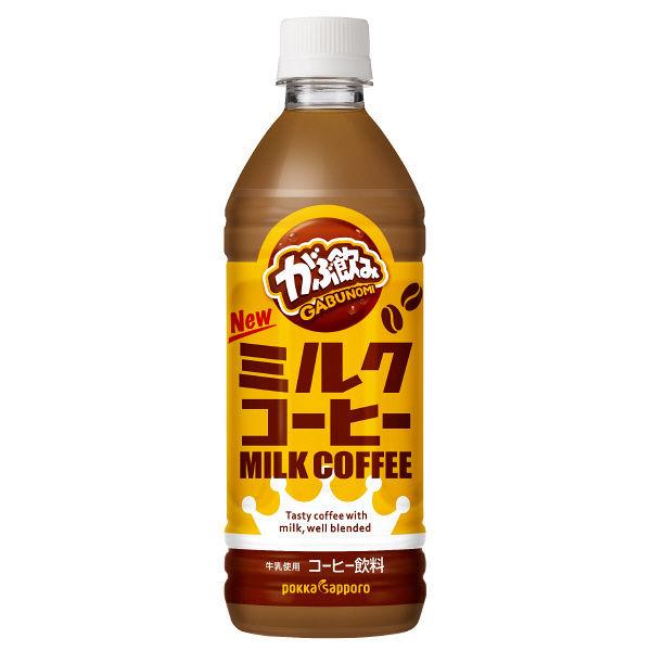 がぶ飲みミルクコーヒー 500ml 6本