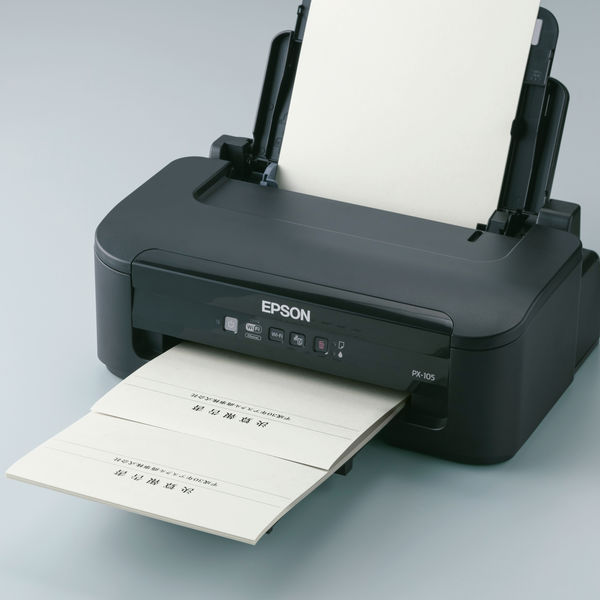 今村紙工 綴り込み表紙 プリンター対応A4 白 TKH-A4 50枚