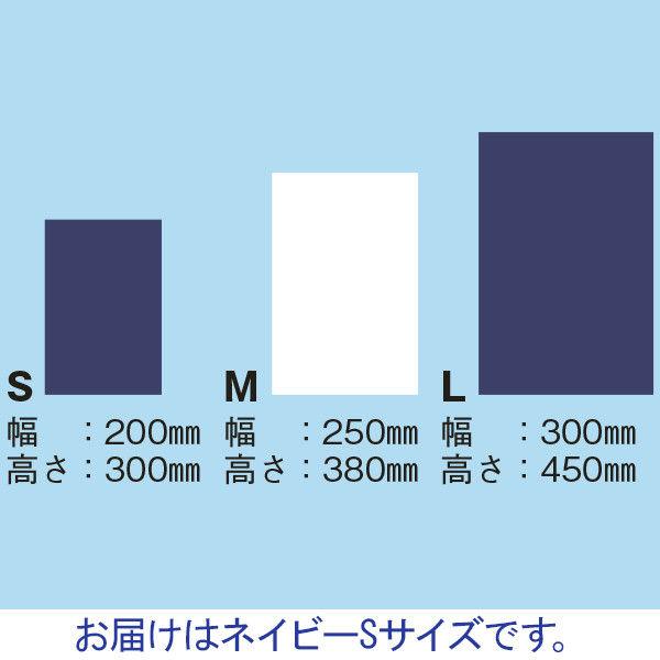 今村紙工 ポリ平袋 ネイビー S 50枚