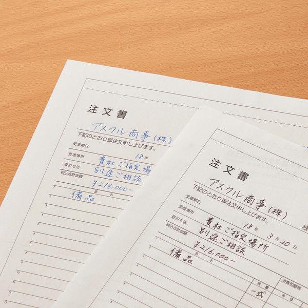 アスクル マルチプリンタ用紙 A4 1面 複写タイプ ノーカーボン 1冊(500枚入)