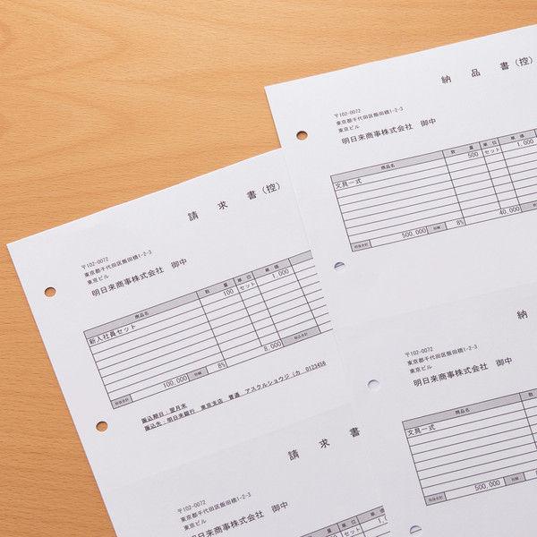 アスクル カラーマルチプリンタ用紙 A4 2面 4穴 U248-302-M001 1冊(500枚入)