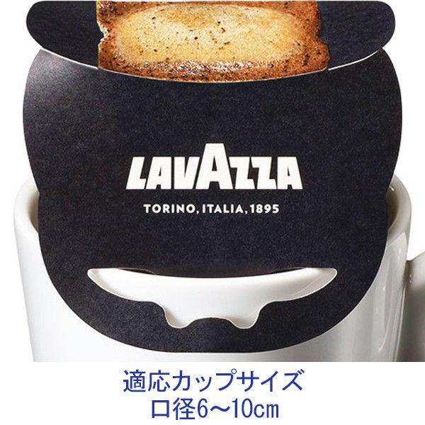 ラバッツァ クオリタオロネロ 30袋