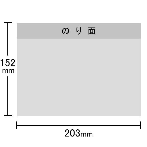 強粘着ふせん 152×203 4冊