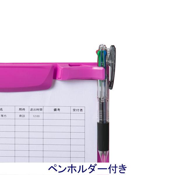 クリップボード A4タテ 5枚 ピンク バインダー アスクル