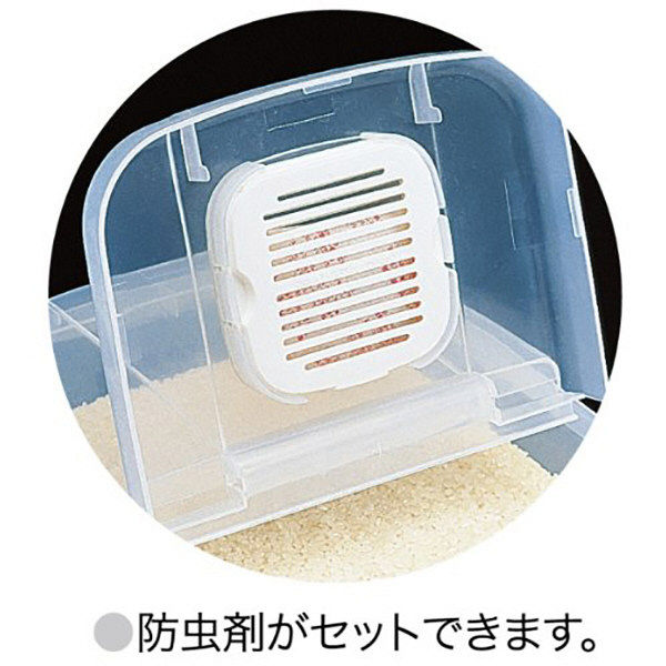 セリュー 防虫米びつ 2kg用