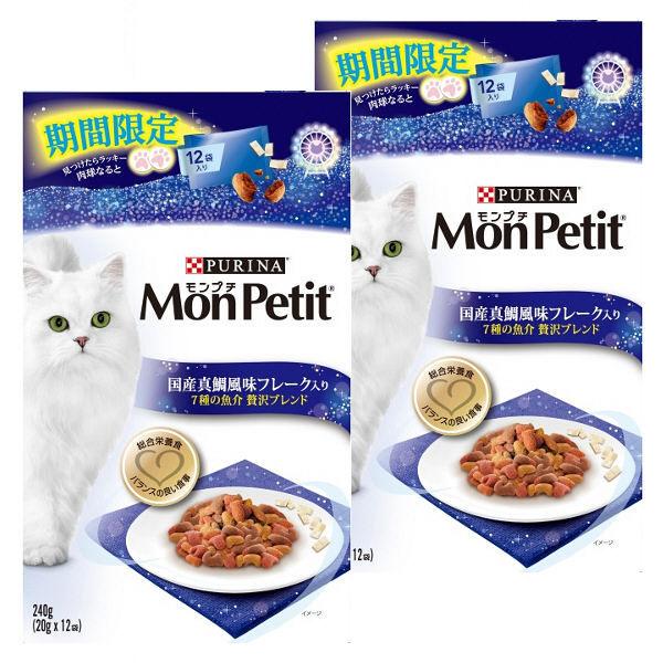 【限定セット】モンプチ+ウォーターボウル