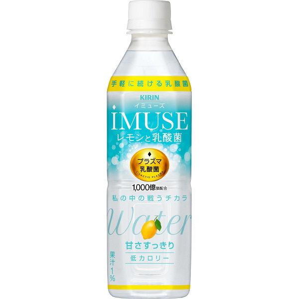 iMUSEレモンと乳酸菌 500ml×6