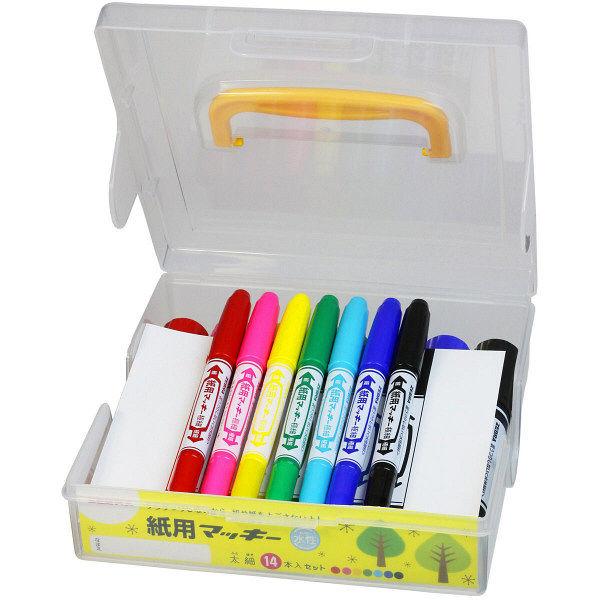 紙用マッキースクールセット7色 太/細