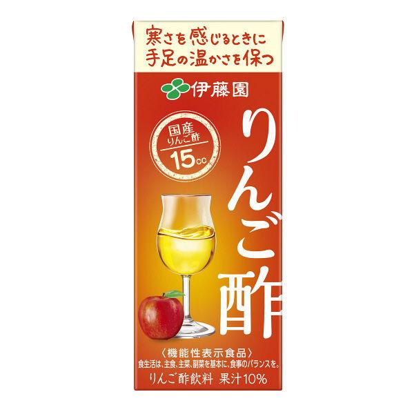 りんご酢 200ml 24本+おまけ