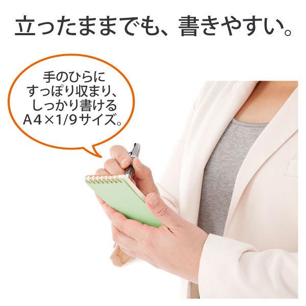 ツインリングメモ帳 カ.クリエ みどり