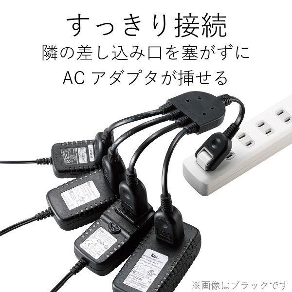 ACアダプタを4個繋げる電源延長コード