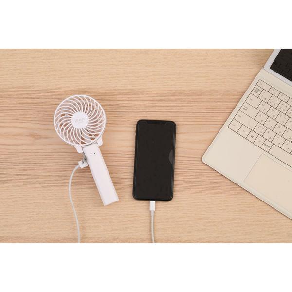 モバイルファン/バッテリー ホワイト