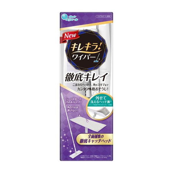 キレキラフロアワイパー 本体+ウェット替