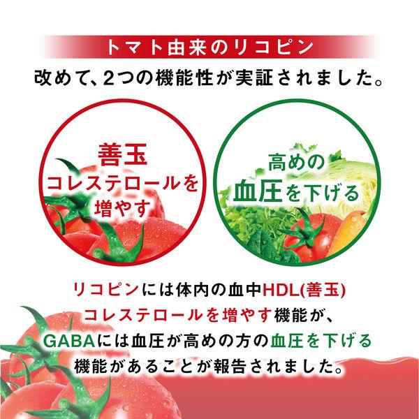 カゴメ高リコピントマト使用265g 6本