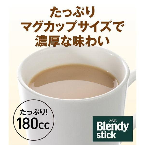 ブレンディ 紅茶オレ 1箱+おまけ