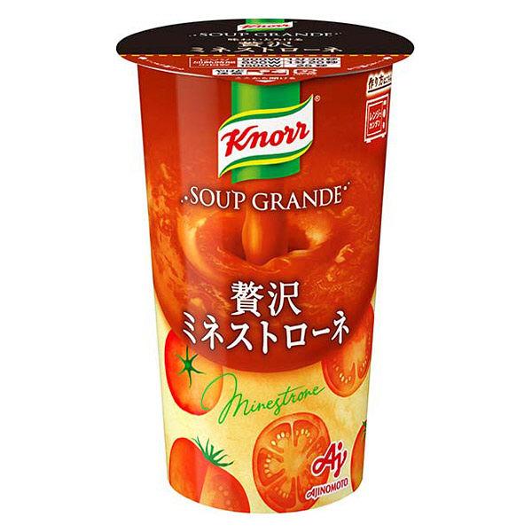 クノール スープグランデ 2個セット