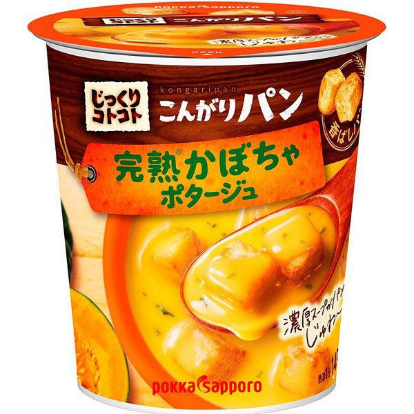 おまけ付 こんがりパンかぼちゃポタージュ