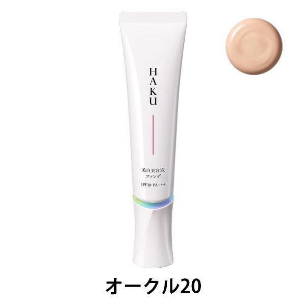 薬用美白ファンデ OC20&マスクセット