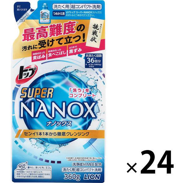 トップスーパーナノックス 詰替 24個