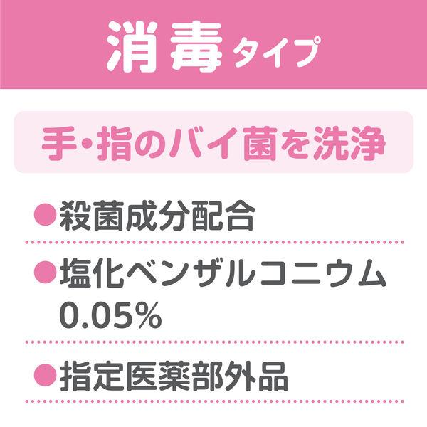 スコッティ 消毒ウェットタオル 詰替用