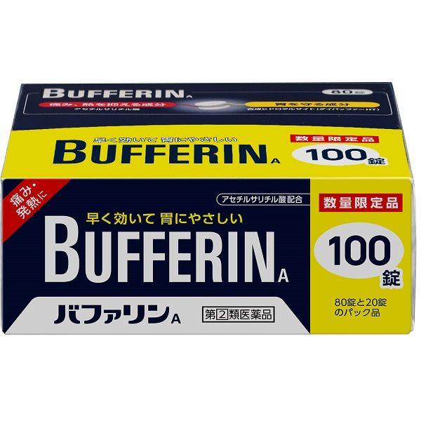 <増量品>バファリンA 80錠+20錠