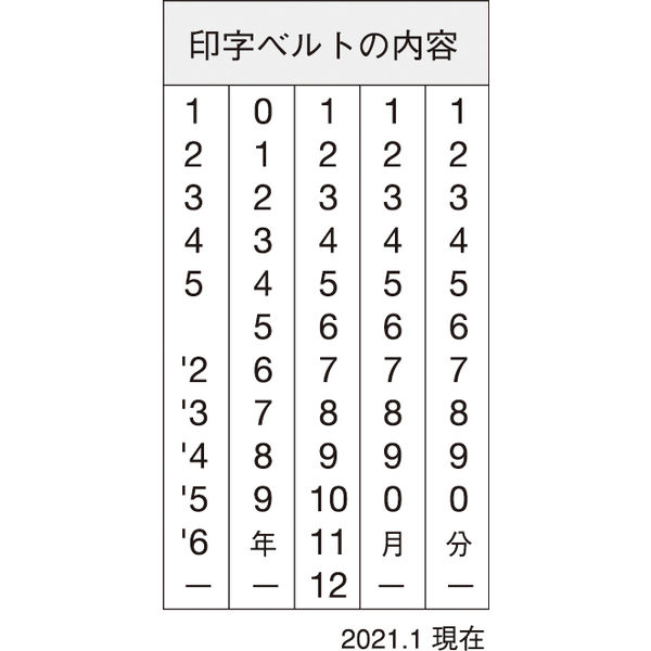 シャチハタ 欧文トビ日付 5号 明朝体 NFB-5M (取寄品)