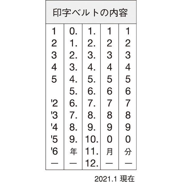 シャチハタ 欧文日付 6号 ゴシック体 NFD-6G (取寄品)
