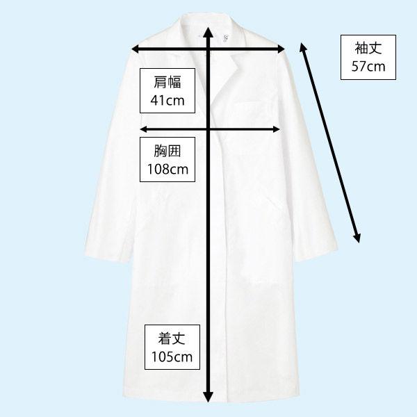 レディス診察衣(ドクターコート) シングル A71-101 ホワイト L