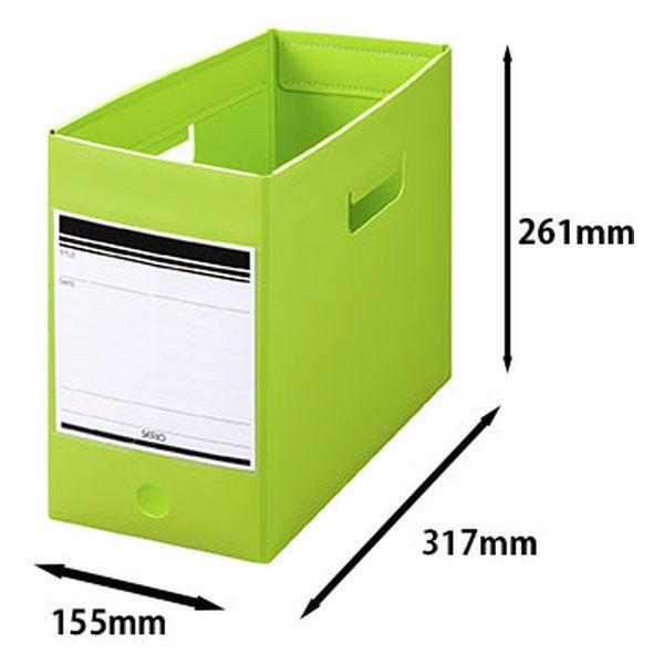 ボックスファイル組み立て式 A4ヨコワイド PP製 グリーン セリオ