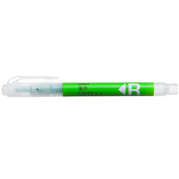 ゼブラ 蛍光オプテックス1 緑