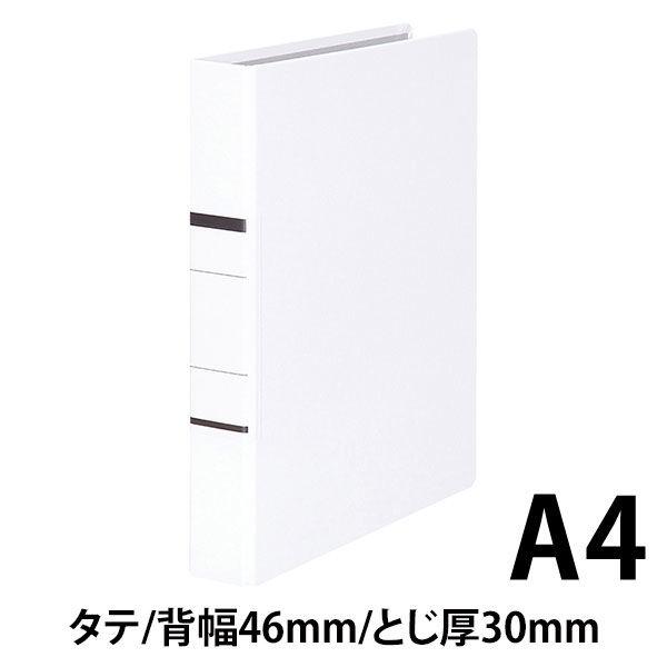 パイプ式ファイルA4 とじ厚30mm 白