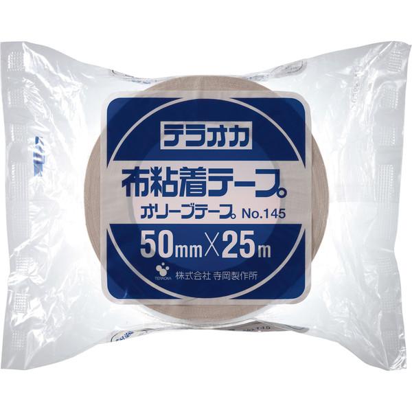カラーオリーブテープ(白) 145 1巻