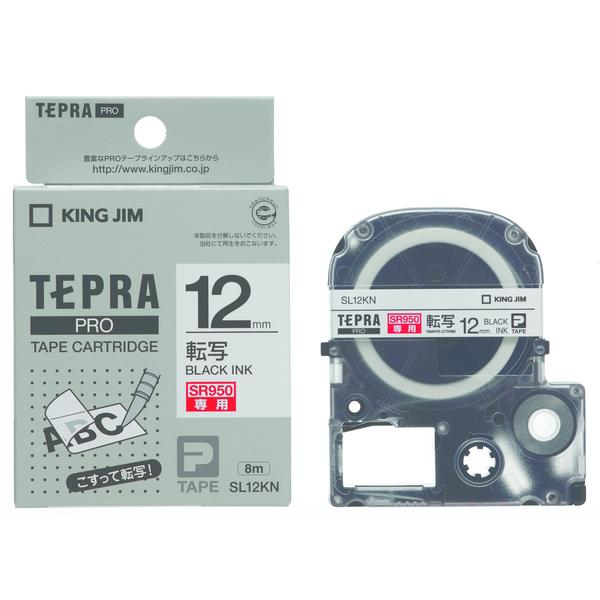 キングジム テプラ PROテープ 転写 12mm 白ラベル(黒文字) 1個 SL12KN