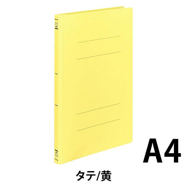 コクヨ フラットファイルPP製 A4タテ背幅20mm 黄 フ-H10-3Y 30冊