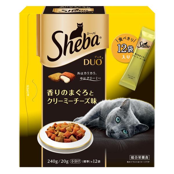 シーバデュオ香りまぐろとチーズ味×4