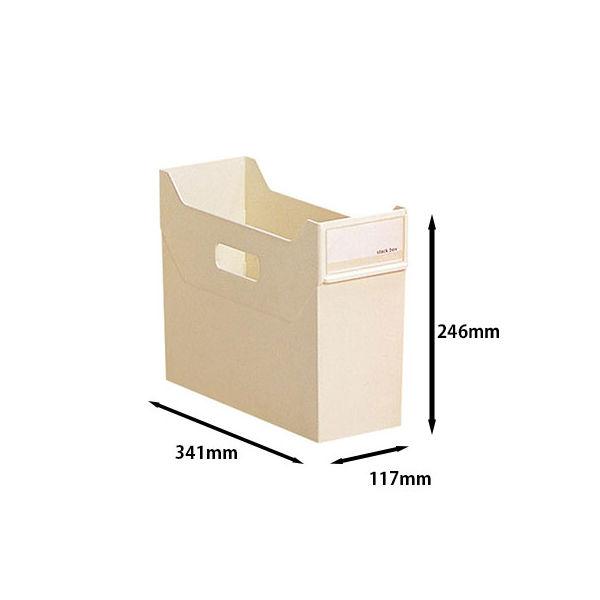 リヒトラブ リクエスト スタックボックス 白 G1600 1セット(5個:1個×5)