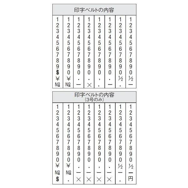 シャチハタ 欧文8連 3号 明朝体 CF-83M (取寄品)
